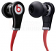 AURICULARES MONSTER BEATS BY DR. DRE